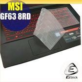 【Ezstick】MSI GF63 8RD 奈米銀抗菌TPU 鍵盤保護膜 鍵盤膜