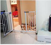 嬰兒童安全門欄寶寶樓梯口防護欄寵物狗柵欄桿圍欄隔離門免打孔igo 藍嵐