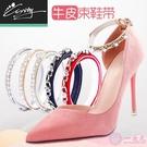 Ciyity 牛皮束鞋帶防止鞋不跟腳繞腳脖子鞋扣帶高跟鞋 防掉跟鞋帶