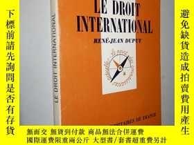 二手書博民逛書店Le罕見Droit International (Que sai