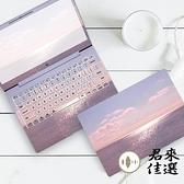 筆電貼紙華碩惠普聯想筆記本貼膜筆電外殼保護膜【君來佳選】