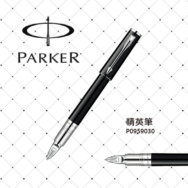 派克 PARKER INGENUITY 第五元素系列 精英麗黑白夾/S 筆 P0959030