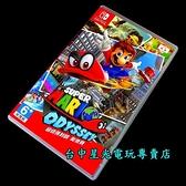 【NS原版片 可刷卡】 Nintendo Switch 超級瑪利歐 奧德賽 ODS 【中文版 中古二手商品】台中星光電玩