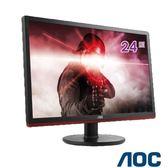 艾德蒙 AOC G2460VQ6 24吋(16:9) 低藍光不閃屏液晶顯示器【刷卡含稅價】