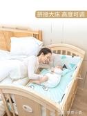 拼接床嬰兒床多功能bb寶寶床實木無漆搖籃新生兒可移動兒童拼接大床 YXS新年禮物