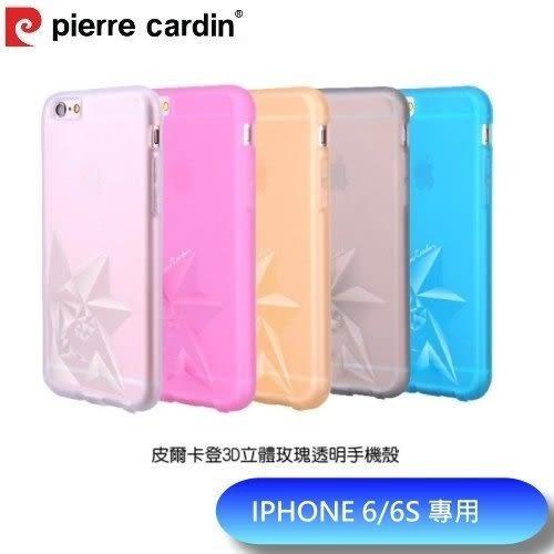 【新風尚潮流】 皮爾卡登 IPHONE 6 S I 6 S TPU材質 手機套 保護套 皮套 PCR-S15-IP6
