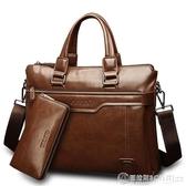 袋男包商務公文包手提包男士橫款背包單肩斜跨包包男軟皮休閒包  圖拉斯3C百貨