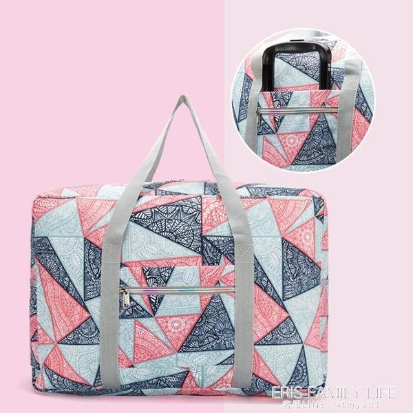 手提旅行袋大容量包包衣物衣服打包袋行李收納袋便攜防水可套拉桿 ATF 艾瑞斯