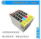 EPSON NO.141 T1411/1412/1413/1414 全新環保相容墨水匣