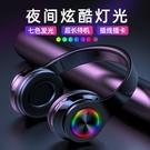 晶華P1藍牙耳機頭戴式無線蘋果華為OPPO小米跑步手機電腦游戲通用 快速出貨 快速出貨