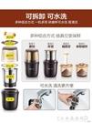 磨粉機家用超細幹磨研磨小型五穀雜糧咖啡豆迷你電動打粉碎機 水晶鞋坊