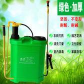 16L手動噴霧器農用加厚手壓式治蟲打藥機園林打農藥非電動噴霧器 TW