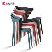 全館免運八九折促銷-現代簡約塑料餐椅成人北歐時尚休閒椅子餐廳創意牛角椅家用靠背凳