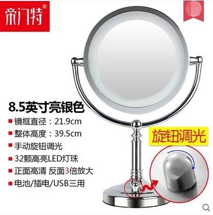 LED化妝鏡台式燈鏡歐式雙面梳妝鏡公主鏡帶燈鏡子【8.5英寸亮銀色】