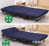 折疊床床椅子兩用折疊多功能睡床午休折疊單人床辦公室床75厘米寬