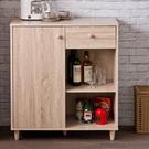 ●大容量多格收納空間 ●內附置物籃方便瓶罐收納 ●搭配實木高腳更添廚房品味