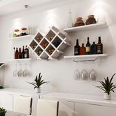 簡約現代紅酒酒柜懸掛式酒架紅酒杯架倒掛墻上置物架創意壁掛酒架限時八九折