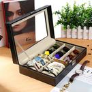 手錶眼鏡首飾盒天窗手錶盒收納盒手錶架眼鏡盒手錶收藏盒飾品整理