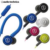 【曜德視聽】鐵三角 ATH-COR150iS 智慧型手機用 耳塞式耳機 (附耳掛) 5色 可選