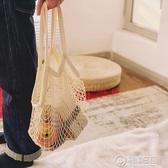 ins網紅環保購物袋GYM野餐袋鏤空網袋手提袋子編制網兜街拍沙灘包