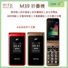 MTO M39 雙螢幕 4G單卡 WIF...