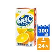 黑松 柳橙C 維他命C飲料 300ml(24入)/箱 【康鄰超市】