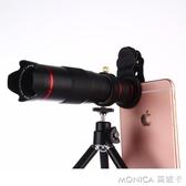 4K/25X4K手機長焦望遠鏡遮光定焦單反手機攝像頭高清晰4K可調 快速出貨