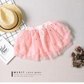 夢幻月亮碎星亮片多層次澎澎紗裙 浪漫 內安全褲 蛋糕裙 甜美 童話 粉色 哎北比童裝