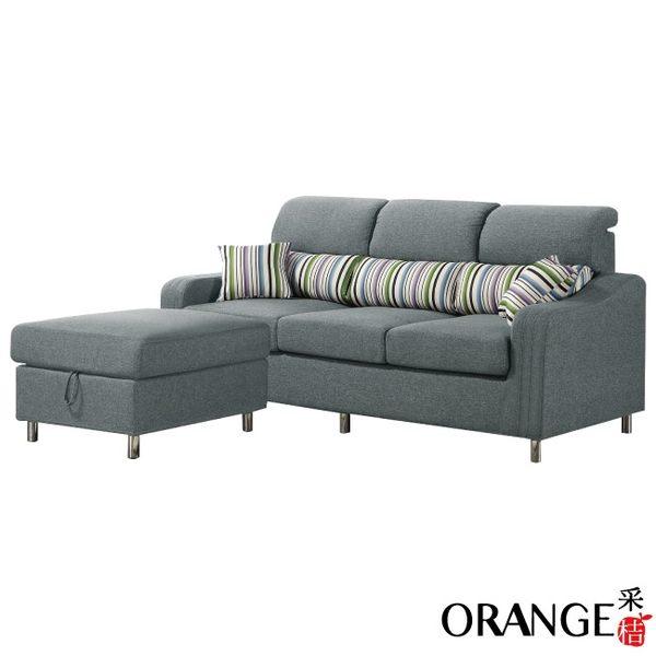 【采桔家居】約瑟夫 時尚亞麻布L型獨立筒沙發組合(三人座+椅凳+二色可選)