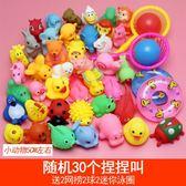 6個月2歲嬰兒寶寶兒童 捏捏叫響噴水大小黃鴨子 軟膠洗澡戲水玩具