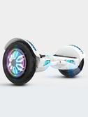 平衡車 智能平衡車兒童8-12小孩成年雙兩輪學生電動代步車 莎瓦迪卡
