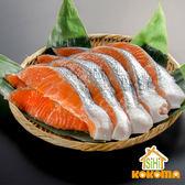 美食饗宴-日式薄鹽鮭魚切片(5片)【喜愛屋】