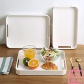 長方形托盤北歐客廳端菜水果茶杯水杯子塑料托盤【匯美優品】