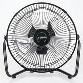亞普10吋工業電風扇HY-251【愛買】