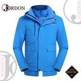 【JORDON 橋登 男童 GORE-TEX大衣《亮藍》】1203/防水防風/羽絨