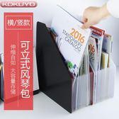 黑白立式橫款風琴包桌面收納簡易書架A4多層文件夾袋