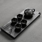 傳藝窯日式功夫茶具套裝整套茶壺干泡臺陶瓷黑陶4杯