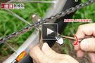 自行腳踏單車拆卸鍊條截鍊打鏈器