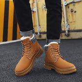 冬季新款雪靴男2019加絨加厚英倫馬丁短靴