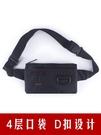 運動戶外包 戶外腰包跑步手機腰包男女運動多功能貼身隱形輕薄時尚小包證件包 探索