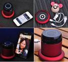 經典數位~DS-1168隨身藍芽音響~iPhone/HTC/三星各式藍芽手機~可當免持聽筒及備用電