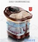 泡腳桶 湧金足浴盆全自動按摩洗腳盆電動加熱泡腳機深桶小型家用足療器機 WJ 3C位數