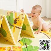 寶寶爬行墊 寶寶爬爬墊 泡沫無味可折疊便於存放-2色 igo印象部落