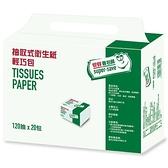 最划算輕巧包抽取衛生紙120抽20包【愛買】