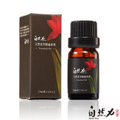 【茶寶 自然力】 天然花萃精油系列-洋甘菊精油 10ml