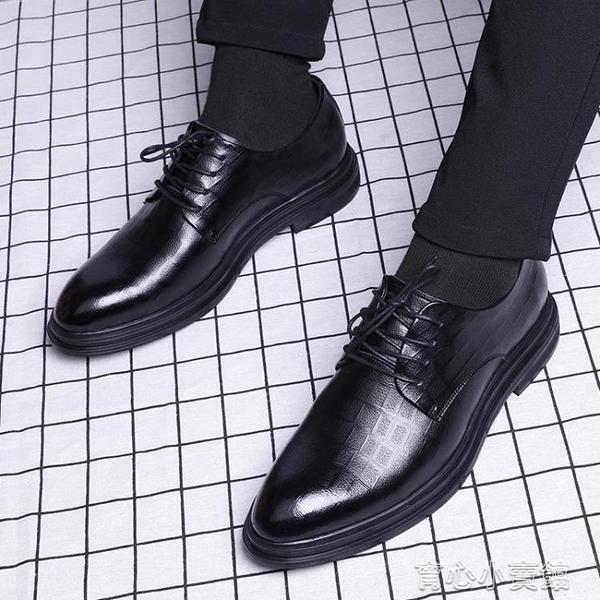 商務男鞋正裝休閒鞋英倫潮流軟底鞋子真皮內增高韓版皮鞋男士夏季 小宅君嚴選
