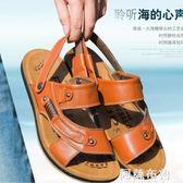 涼鞋 夏沙灘鞋男士皮涼鞋拖鞋中老年爸爸真皮牛皮牛筋底潮防滑大碼軟底 阿薩布魯