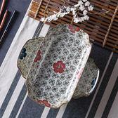 居家家日式手繪陶瓷盤子長方形菜盤家用創意餐具陶瓷盤水果盤魚盤 全館免運折上折