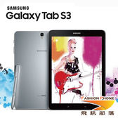 Samsung GALAXY Tab S3 9.7 WiFi平板電腦