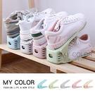 雙層鞋架 鞋子 收納架 收納鞋架 鞋盒 立體鞋架  鞋架  DIY 日式 可調節鞋架【P427】MY COLOR